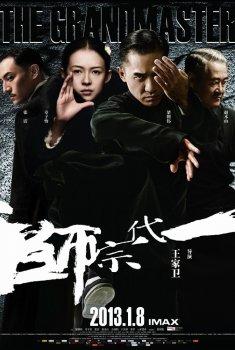 El Gran Maestro (The Grandmaster) (2013)