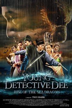 El Joven Detective Dee. El Poder del Dragón Marino (2013)
