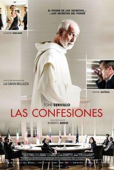 Las confesiones (2015)