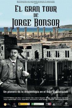 El Gran Tour de Jorge Bonsor (2017)