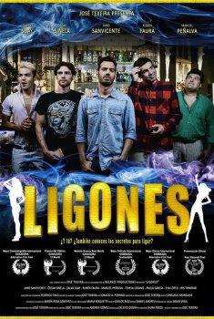 Ligones (2016)