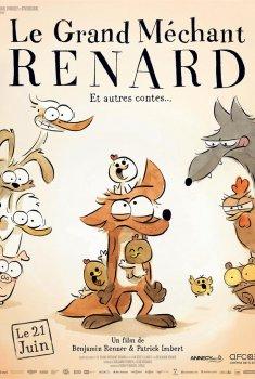 El malvado zorro feroz (2016)