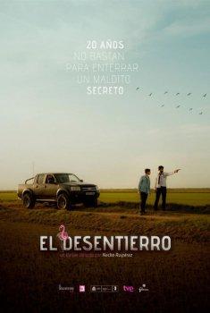 El desentierro (2018)
