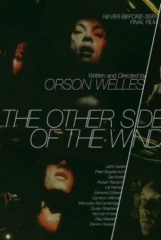 Al otro lado del viento (2018)