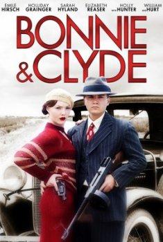 Bonnie y Clyde (2013)