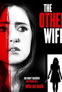 La otra mujer (2016)