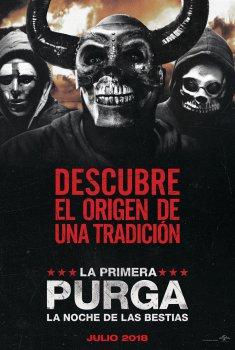 La primera purga: La noche de las bestias (2018)