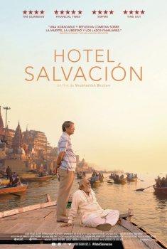 Hotel Salvación (2018)