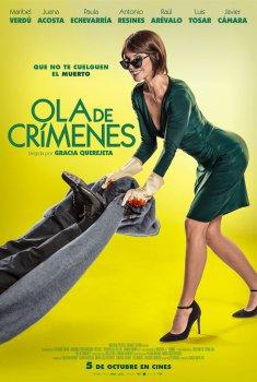 Ola de crímenes (2018)