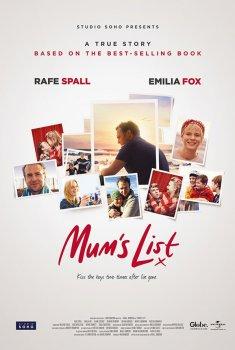 La lista de mamá (2016)