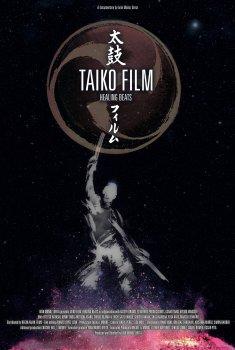 TaikoFilm: Healing Beats (2018)