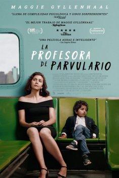 La profesora de parvulario (2017)